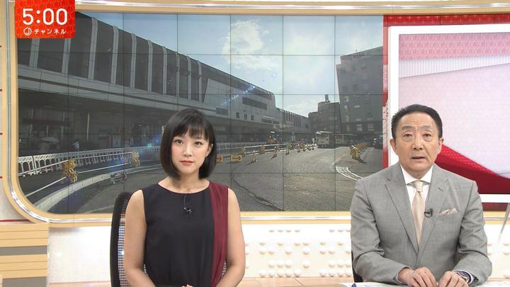 2018年07月23日竹内由恵の画像02枚目