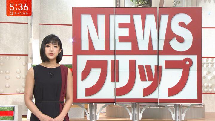 2018年07月23日竹内由恵の画像10枚目