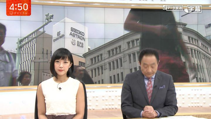 2018年07月25日竹内由恵の画像01枚目