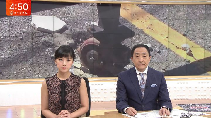 2018年07月26日竹内由恵の画像01枚目