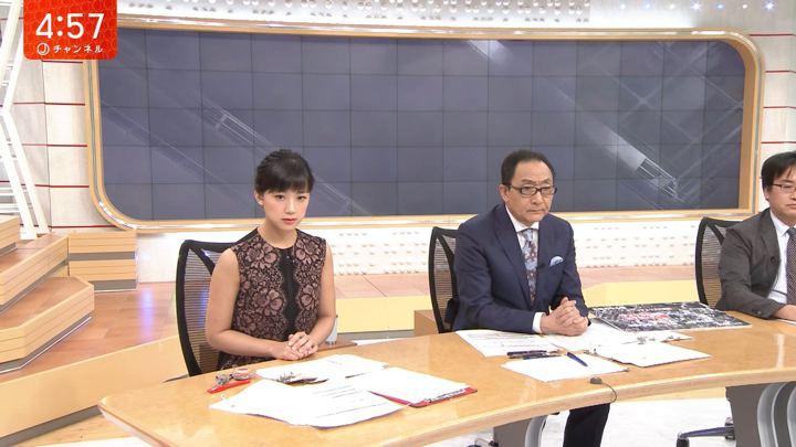 2018年07月26日竹内由恵の画像04枚目