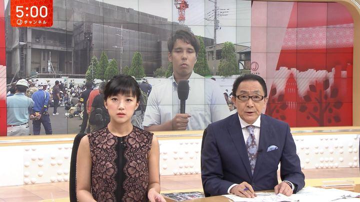 2018年07月26日竹内由恵の画像05枚目