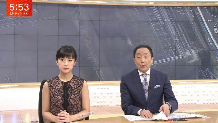 2018年07月26日竹内由恵の画像07枚目