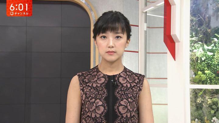 2018年07月26日竹内由恵の画像08枚目