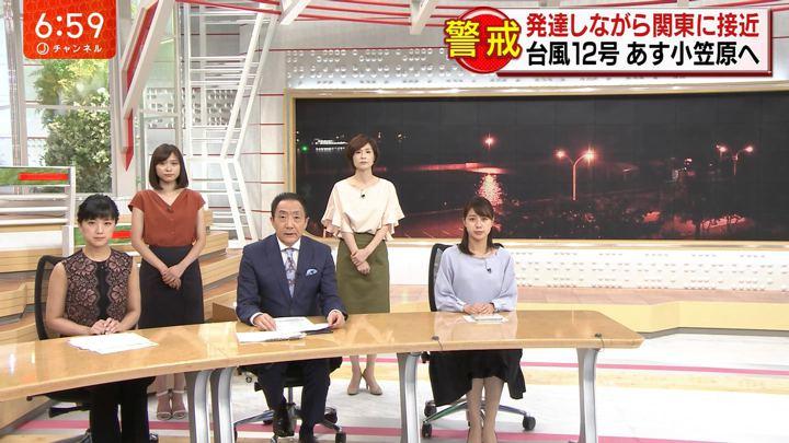 2018年07月26日竹内由恵の画像14枚目