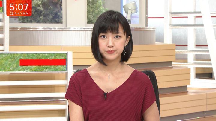 2018年07月27日竹内由恵の画像04枚目