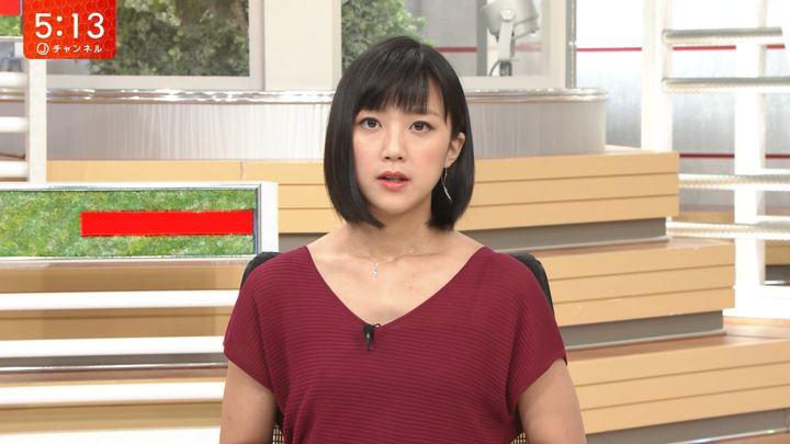 2018年07月27日竹内由恵の画像05枚目