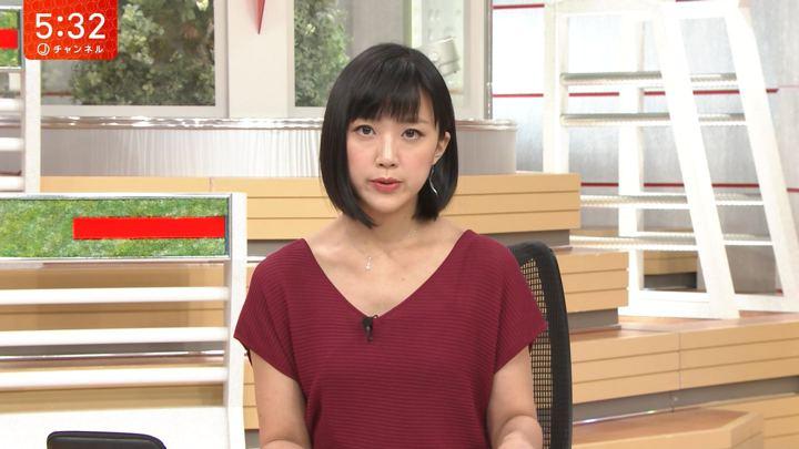 2018年07月27日竹内由恵の画像07枚目