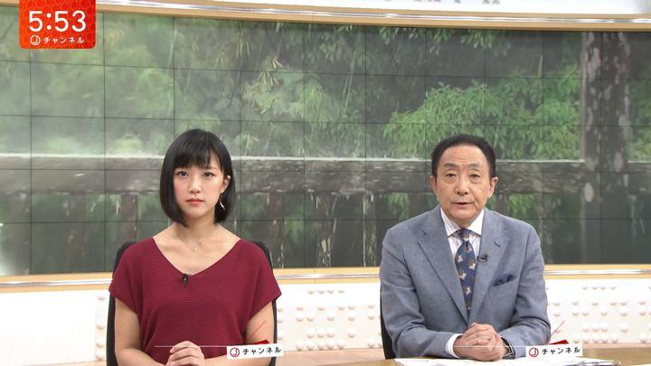 2018年07月27日竹内由恵の画像11枚目