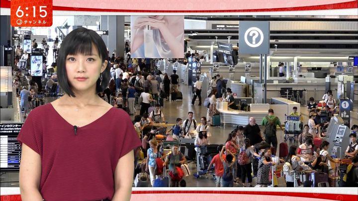 2018年07月27日竹内由恵の画像15枚目