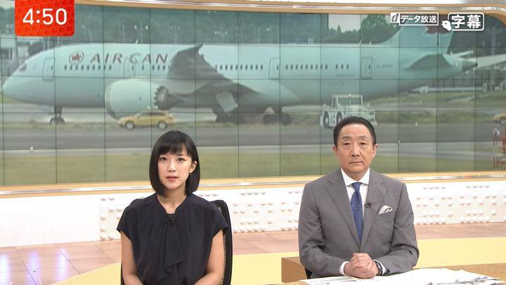 2018年07月30日竹内由恵の画像01枚目