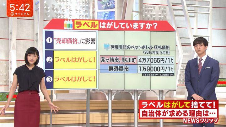 2018年07月30日竹内由恵の画像12枚目