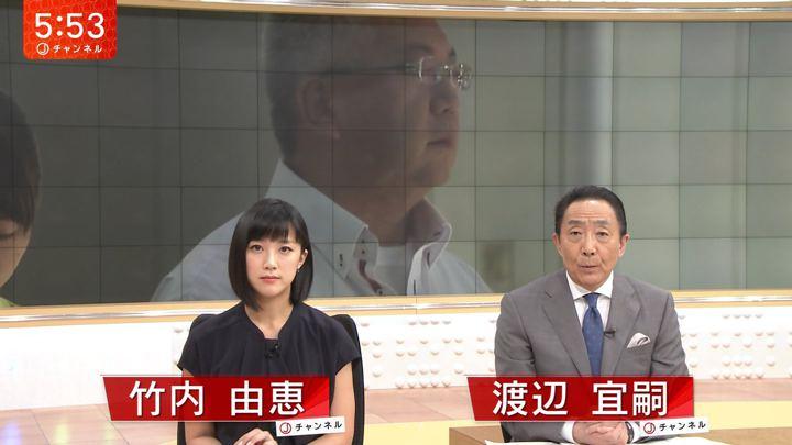 2018年07月30日竹内由恵の画像14枚目