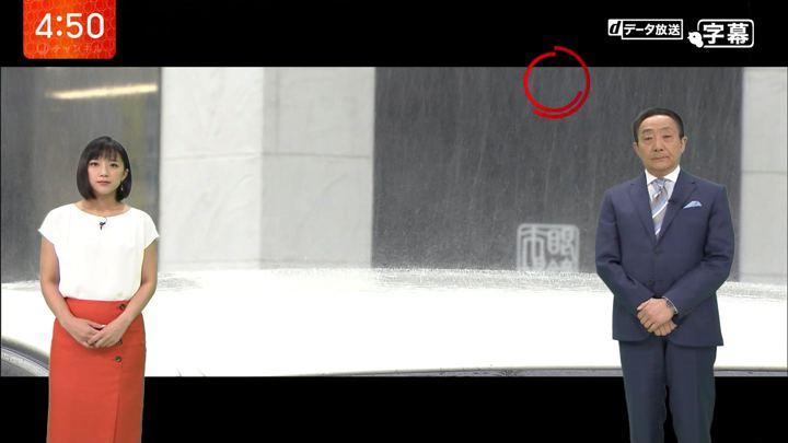 2018年07月31日竹内由恵の画像01枚目