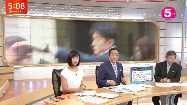 2018年07月31日竹内由恵の画像03枚目