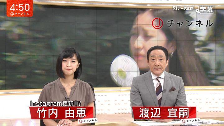 2018年08月01日竹内由恵の画像01枚目