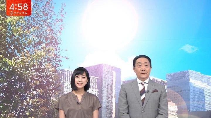 2018年08月01日竹内由恵の画像02枚目