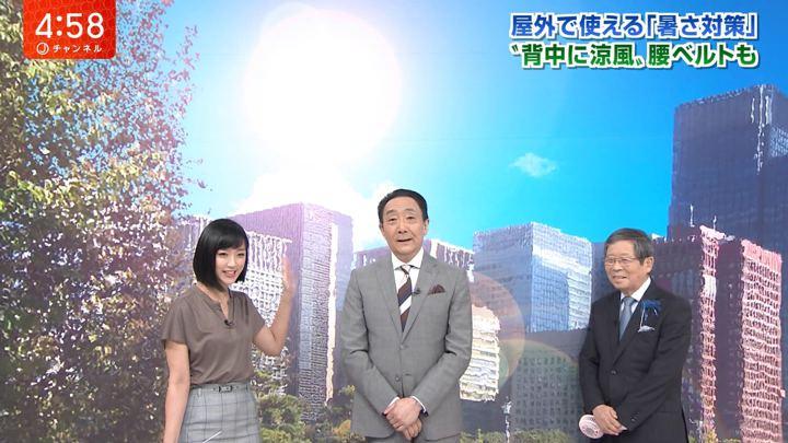 2018年08月01日竹内由恵の画像03枚目