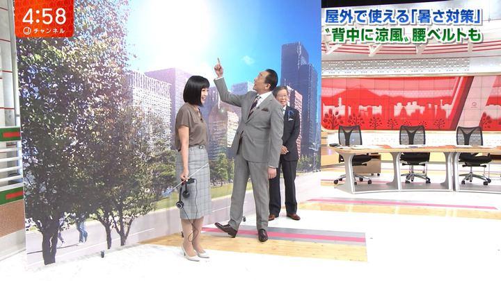 2018年08月01日竹内由恵の画像04枚目
