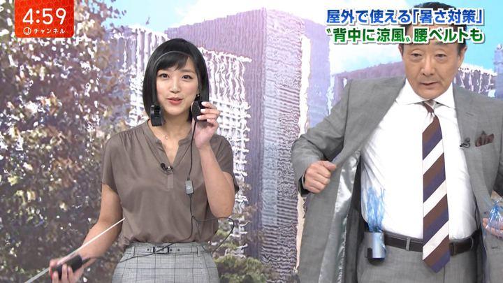 2018年08月01日竹内由恵の画像06枚目