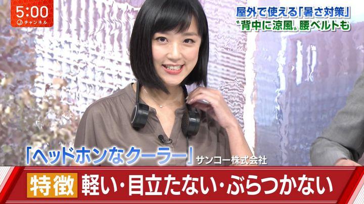 2018年08月01日竹内由恵の画像10枚目