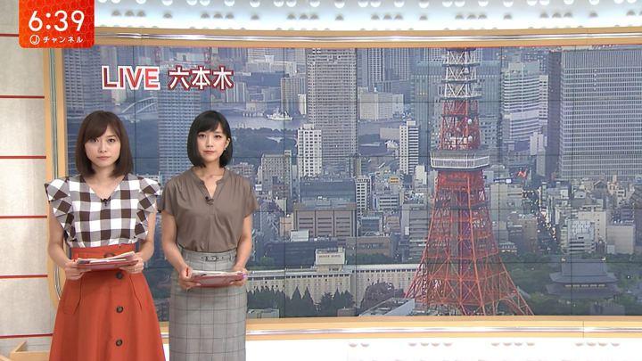 2018年08月01日竹内由恵の画像19枚目