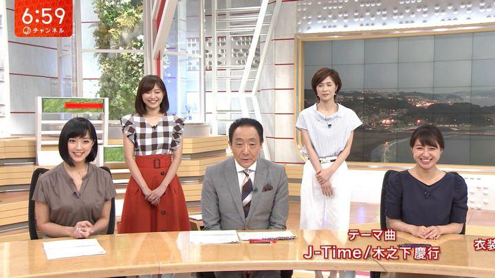 2018年08月01日竹内由恵の画像22枚目