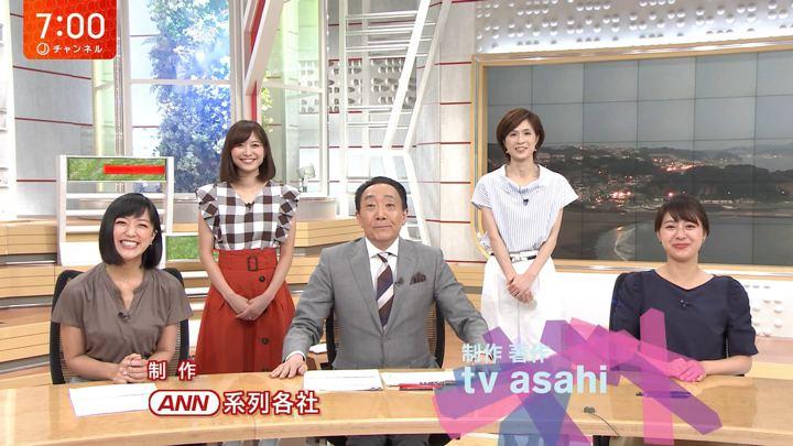 2018年08月01日竹内由恵の画像25枚目