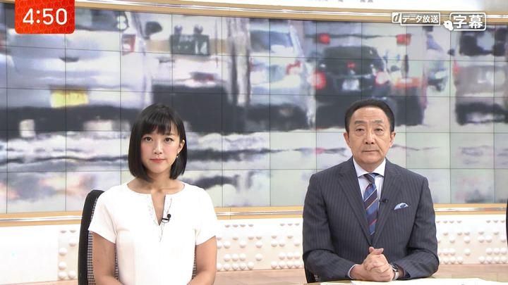 2018年08月02日竹内由恵の画像01枚目