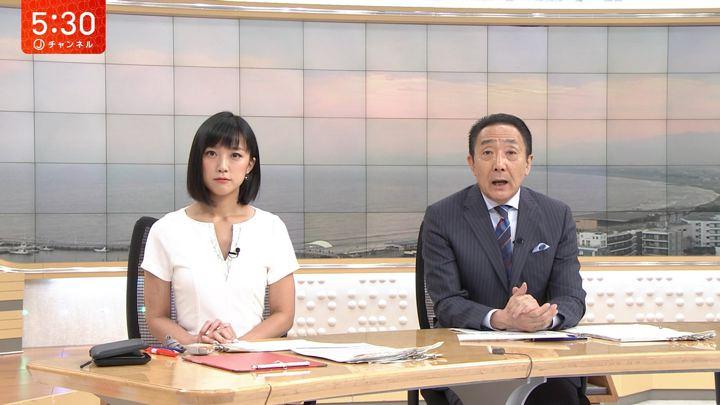 2018年08月02日竹内由恵の画像06枚目