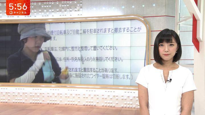 2018年08月02日竹内由恵の画像10枚目