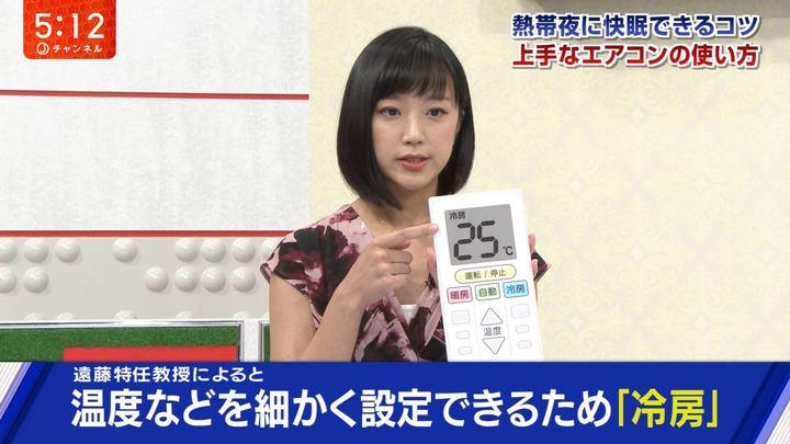 2018年08月03日竹内由恵の画像07枚目