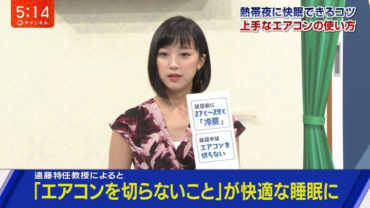 2018年08月03日竹内由恵の画像11枚目