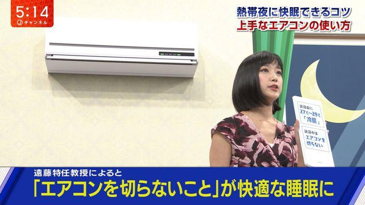 2018年08月03日竹内由恵の画像12枚目