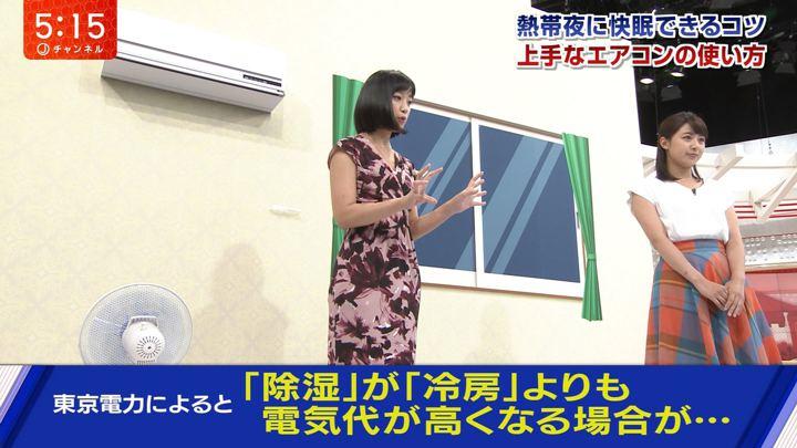 2018年08月03日竹内由恵の画像13枚目
