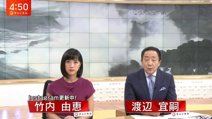 2018年08月07日竹内由恵の画像01枚目