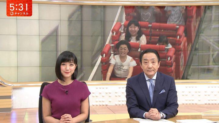 2018年08月07日竹内由恵の画像06枚目