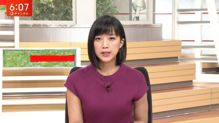 2018年08月07日竹内由恵の画像13枚目