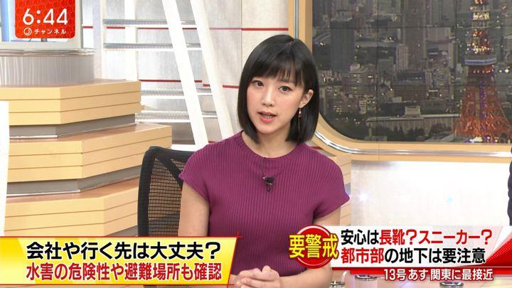 2018年08月07日竹内由恵の画像17枚目