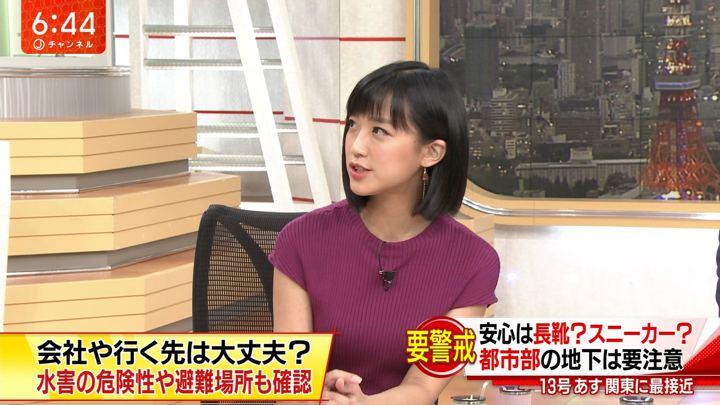 2018年08月07日竹内由恵の画像18枚目