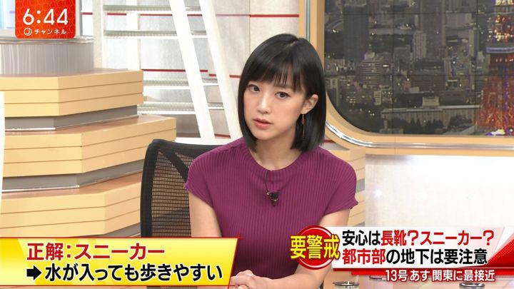 2018年08月07日竹内由恵の画像19枚目