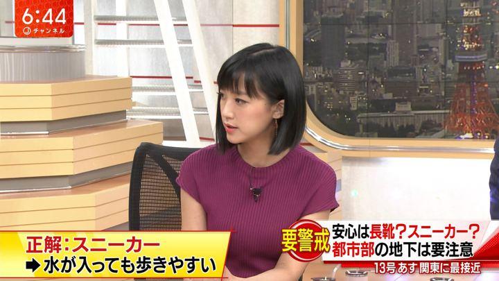 2018年08月07日竹内由恵の画像21枚目