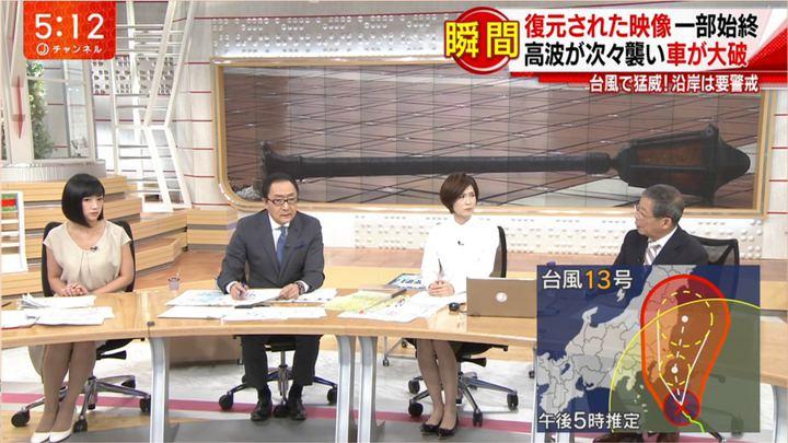 2018年08月08日竹内由恵の画像04枚目