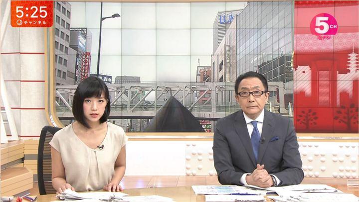 2018年08月08日竹内由恵の画像05枚目