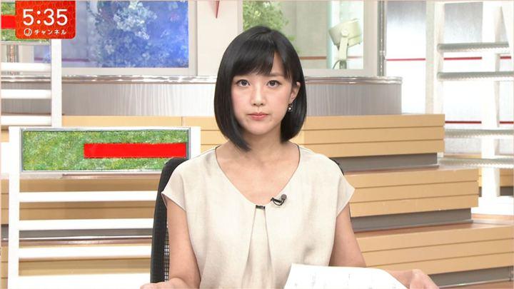 2018年08月08日竹内由恵の画像08枚目