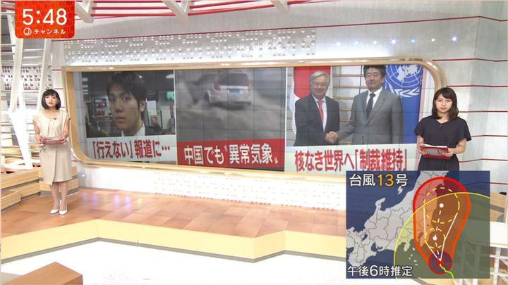 2018年08月08日竹内由恵の画像10枚目