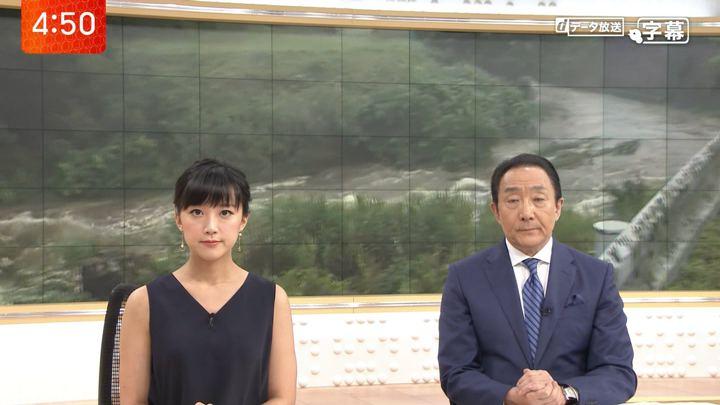 2018年08月09日竹内由恵の画像01枚目