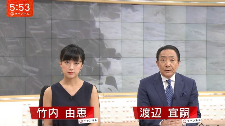 2018年08月09日竹内由恵の画像11枚目