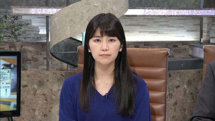 竹内友佳 プライムニュース (2018年06月11日,12日放送 23枚)