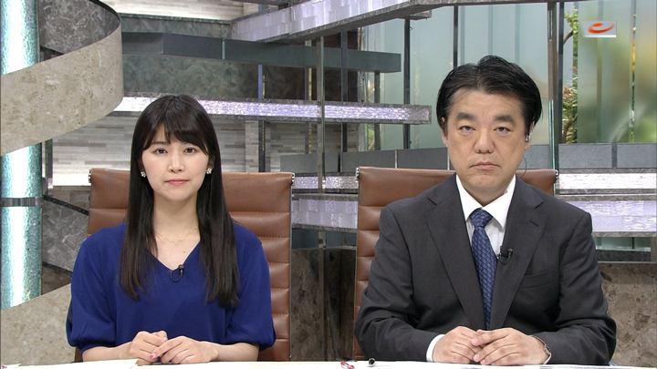 2018年06月11日竹内友佳の画像03枚目